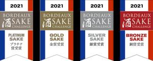 Bordeaux Sake Challenge Medals